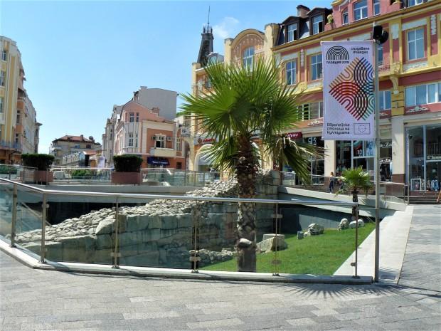 plovdiv bulgaria 1