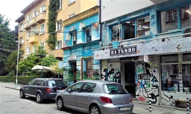 sofia bulgaria 19